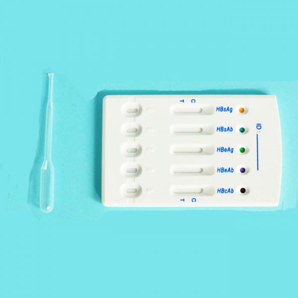 اختبار HBV متعدد