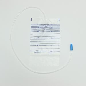 كيس بول 1000 مل بدون مخرج